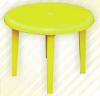 Круглый пластиковый стол