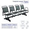 Секция стульев «Полет»