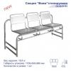 Секция стульев «Вояж»