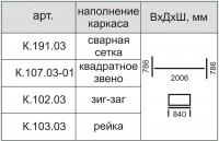 """МЕТАЛЛИЧЕСКАЯ КРОВАТЬ """"ГАРМОНИЯ"""""""